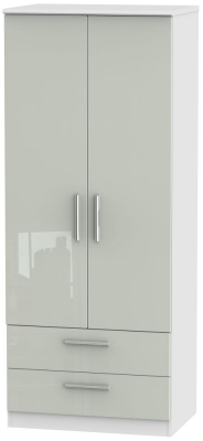 Knightsbridge 2 Door 2 Drawer Wardrobe - High Gloss Kaschmir and White