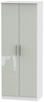 Knightsbridge 2 Door Tall Hanging Wardrobe - High Gloss Kaschmir and White