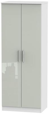 Knightsbridge 2 Door Tall Wardrobe - High Gloss Kaschmir and White