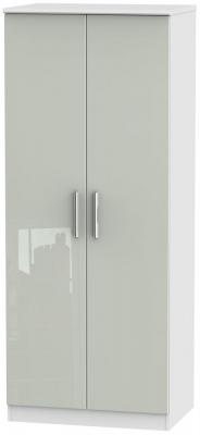 Knightsbridge 2 Door Wardrobe - High Gloss Kaschmir and White