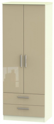 Knightsbridge High Gloss Mushroom and Cream Wardrobe - Tall 2ft 6in with 2 Drawer