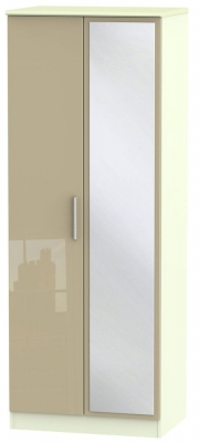 Knightsbridge 2 Door Tall Mirror Wardrobe - High Gloss Mushroom and Cream