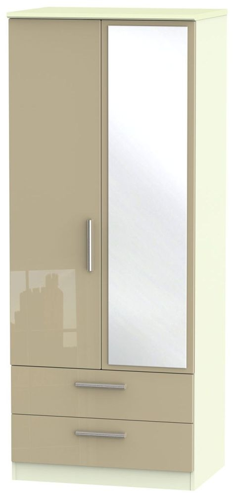 Knightsbridge High Gloss Mushroom and Cream Wardrobe - 2ft 6in with 2 Drawer and Mirror