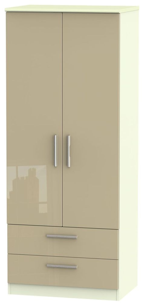Knightsbridge High Gloss Mushroom and Cream Wardrobe - 2ft 6in with 2 Drawer
