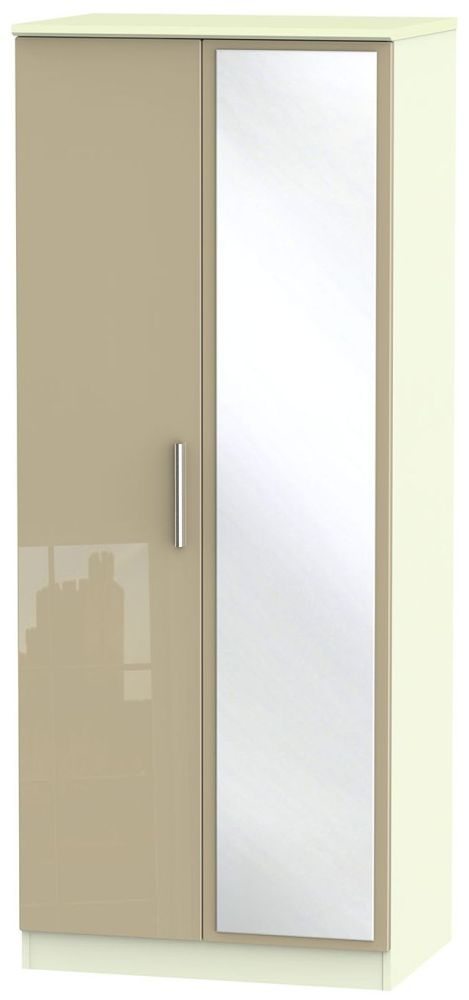 Knightsbridge High Gloss Mushroom and Cream Wardrobe - 2ft 6in with Mirror