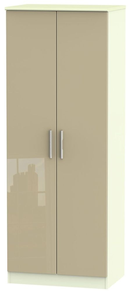 Knightsbridge High Gloss Mushroom and Cream Wardrobe - Tall 2ft 6in Plain
