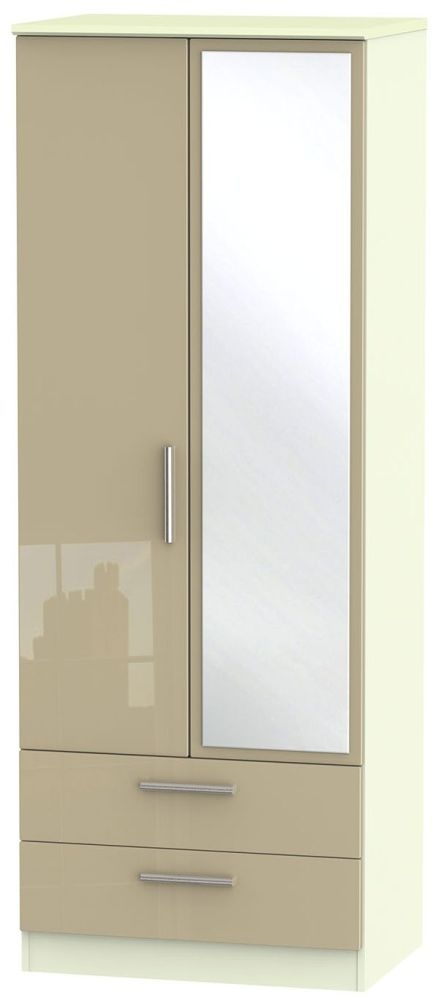Knightsbridge High Gloss Mushroom and Cream Wardrobe - Tall 2ft 6in with 2 Drawer and Mirror