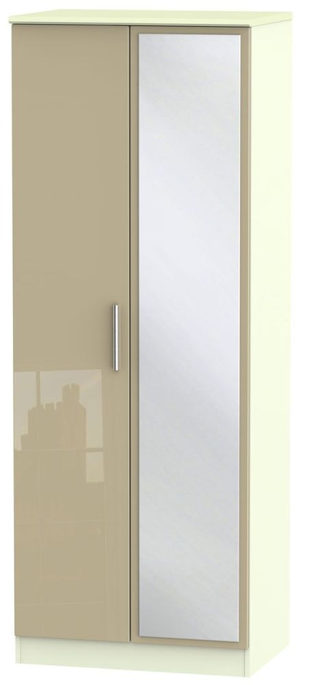 Knightsbridge High Gloss Mushroom and Cream Wardrobe - Tall 2ft 6in with Mirror