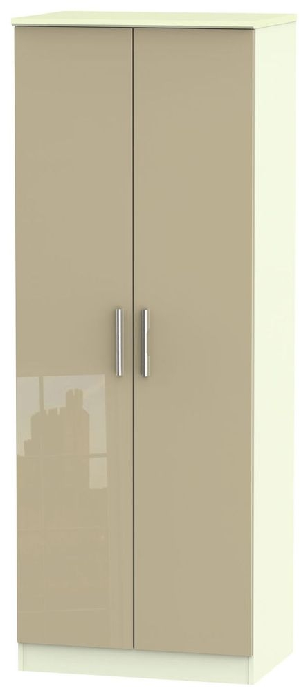 Knightsbridge High Gloss Mushroom and Cream Wardrobe - Tall 2ft 6in with Double Hanging