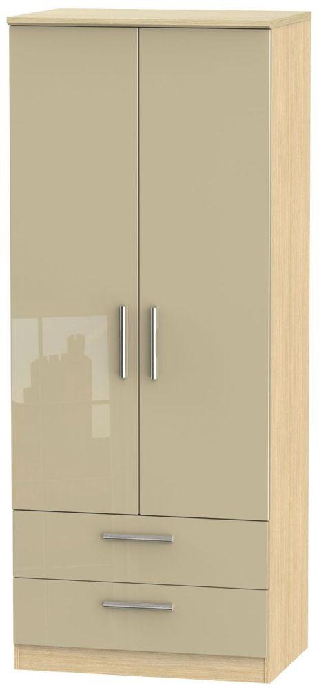 Knightsbridge High Gloss Mushroom and Light Oak Wardrobe - 2ft 6in with 2 Drawer