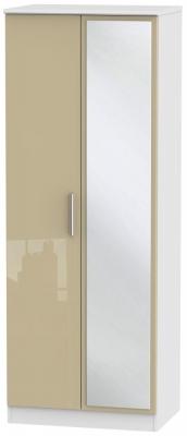 Knightsbridge 2 Door Tall Mirror Wardrobe - High Gloss Mushroom and White