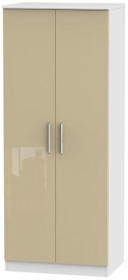 Knightsbridge 2 Door Wardrobe - High Gloss Mushroom and White