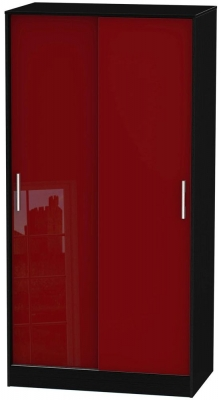Knightsbridge Ruby Sliding Wardrobe - Wide