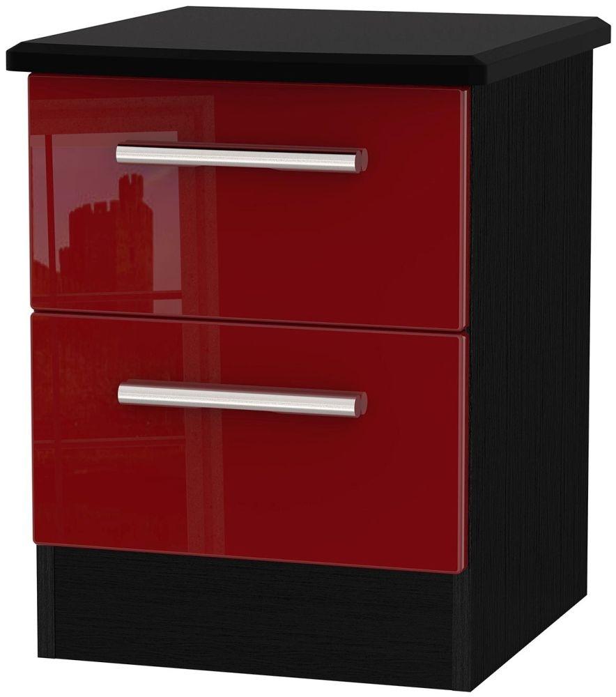 Knightsbridge Ruby Bedside Cabinet - 2 Drawer Locker