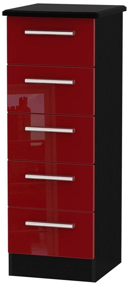 Knightsbridge Ruby Chest of Drawer - 5 Drawer Locker