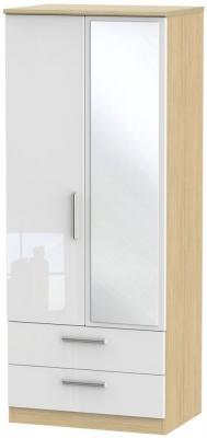Knightsbridge 2 Door Combi Wardrobe - High Gloss White and Light Oak