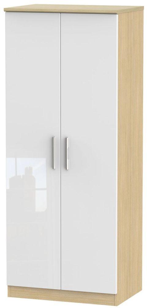 Knightsbridge High Gloss White and Light Oak Wardrobe - 2ft 6in Plain