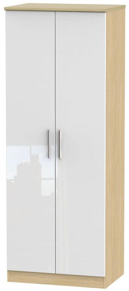 Knightsbridge High Gloss White and Light Oak Wardrobe - Tall 2ft 6in Plain
