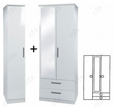 Knightsbridge White 3 Door Wardrobe with 2 Drawer and Mirror