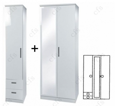 Knightsbridge White 3 Door Wardrobe with Mirror and Drawer