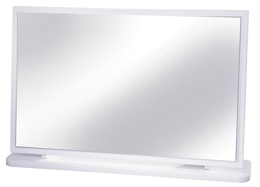 Knightsbridge white mirror large for Large white mirror