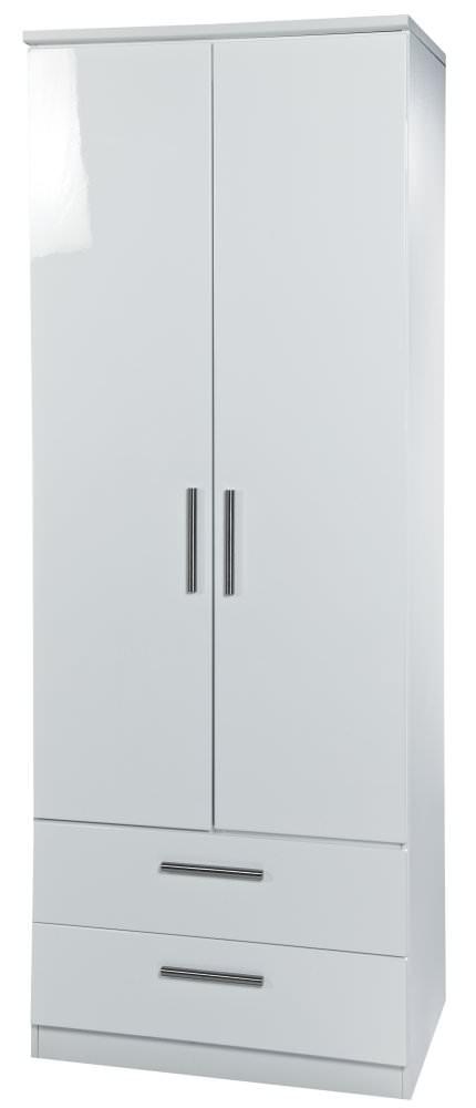 Knightsbridge White Wardrobe - Tall 2ft 6in 2 Drawer