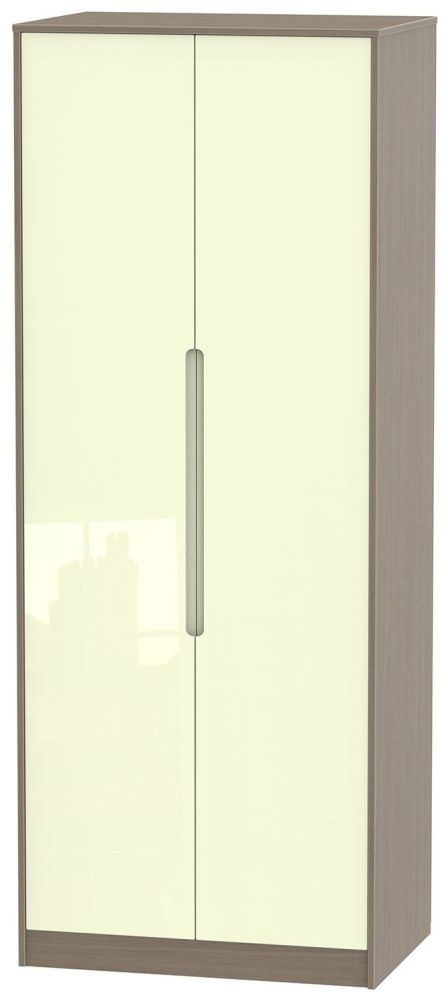 Monaco High Gloss Cream and Toronto Walnut Wardrobe - Tall 2ft 6in with Double Hanging