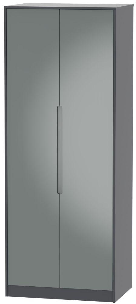 Monaco 2 Door Tall Wardrobe - High Gloss Grey and Graphite
