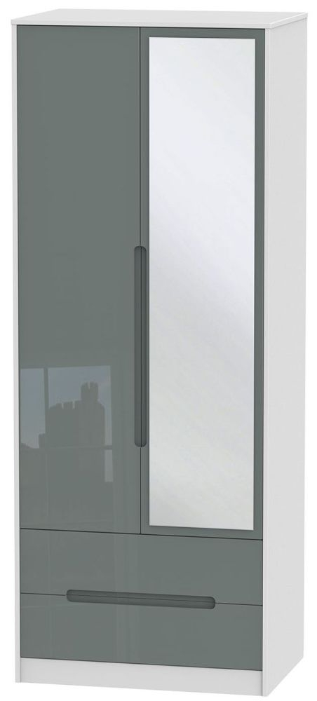 Monaco High Gloss Grey and White Wardrobe - Tall 2ft 6in with 2 Drawer and Mirror