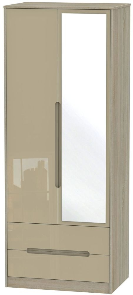 Monaco High Gloss Mushroom and Darkolino Wardrobe - Tall 2ft 6in with 2 Drawer and Mirror