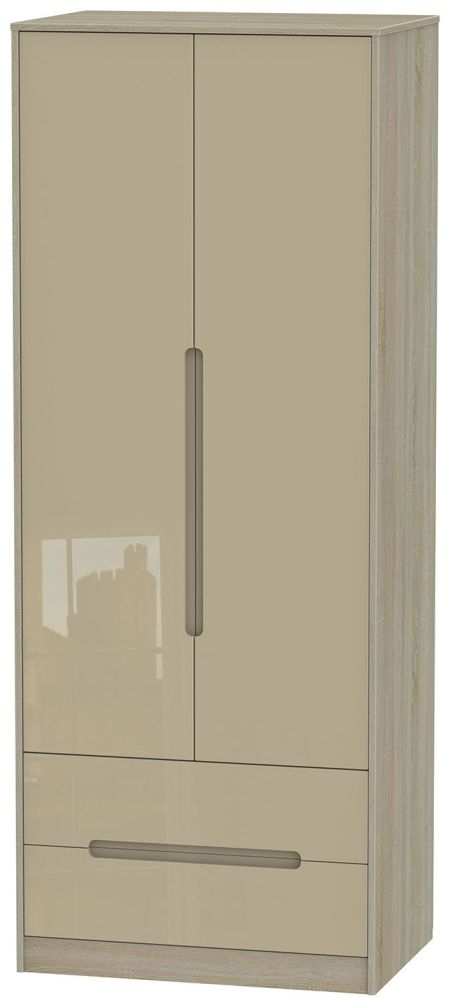 Monaco High Gloss Mushroom and Darkolino Wardrobe - Tall 2ft 6in with 2 Drawer