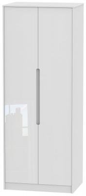 Monaco High Gloss White 2 Door Tall Hanging Wardrobe