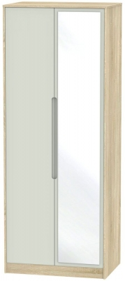 Monaco 2 Door Tall Mirror Wardrobe - Kaschmir Matt and Bardolino