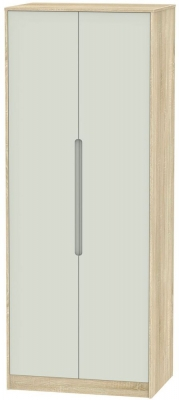 Monaco 2 Door Tall Hanging Wardrobe - Kaschmir Matt and Bardolino