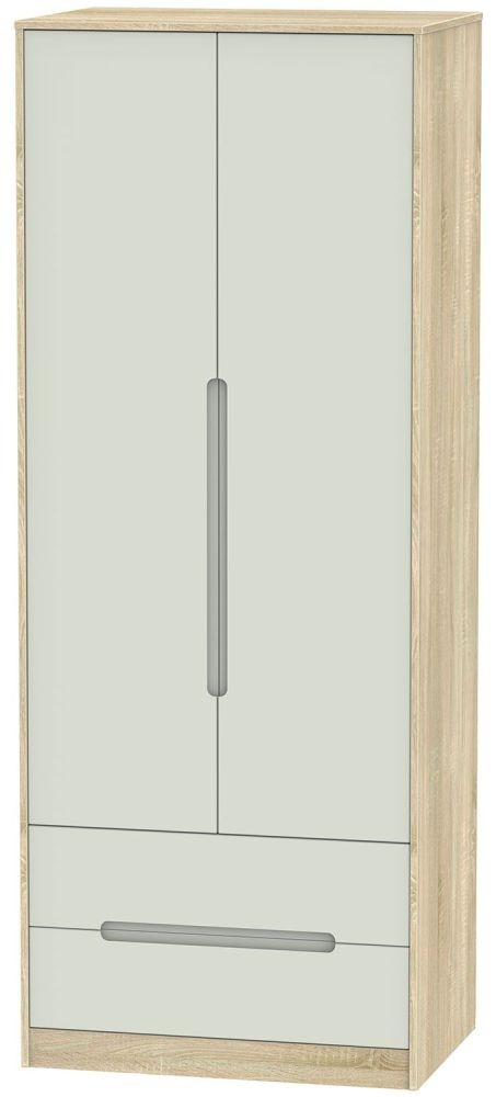 Monaco Kaschmir Matt and Bardolino 2 Door 2 Drawer Tall Wardrobe