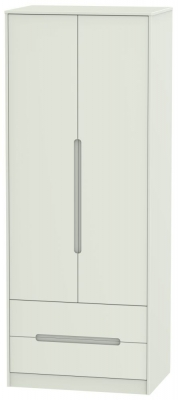 Monaco Kaschmir Matt 2 Door 2 Drawer Tall Wardrobe