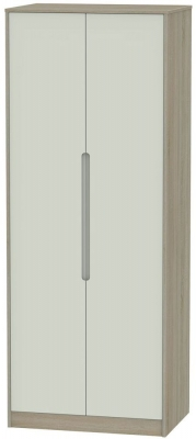 Monaco 2 Door Tall Wardrobe - Kaschmir and Darkolino