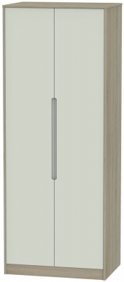 Monaco 2 Door Tall Hanging Wardrobe - Kaschmir and Darkolino