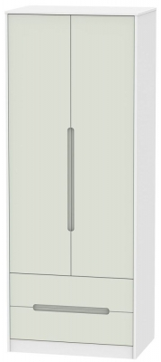 Monaco 2 Door 2 Drawer Tall Wardrobe - Kaschmir and White