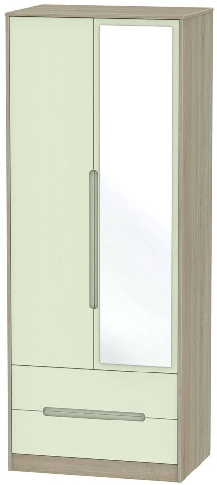 Monaco Mussel and Darkolino Wardrobe - Tall 2ft 6in with 2 Drawer and Mirror