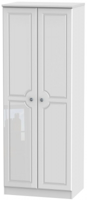 Pembroke High Gloss White 2 Door Tall Hanging Wardrobe