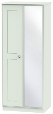 Victoria Grey Matt 2 Door Mirror Wardrobe
