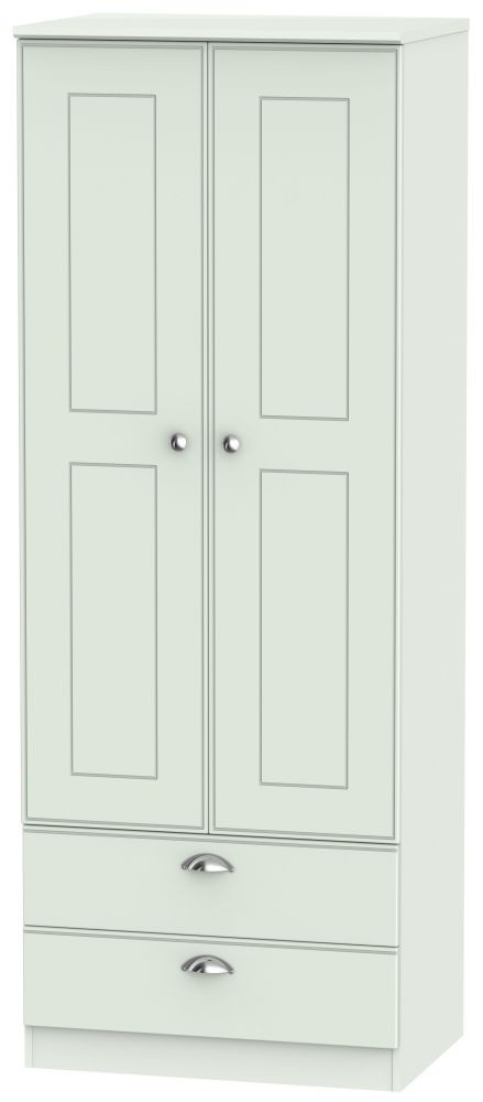 Victoria Grey Matt Wardrobe - Tall 2ft 6in with 2 Drawer