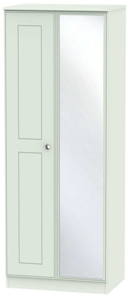 Victoria Grey Matt 2 Door Tall Mirror Wardrobe