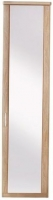 Wiemann Luxor 3+4 1 Right Hand Facing Mirror Door Hinged Wardrobe in Rustic Oak - W 50cm