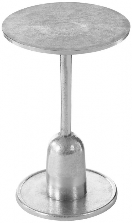 Halle Silver Side Table