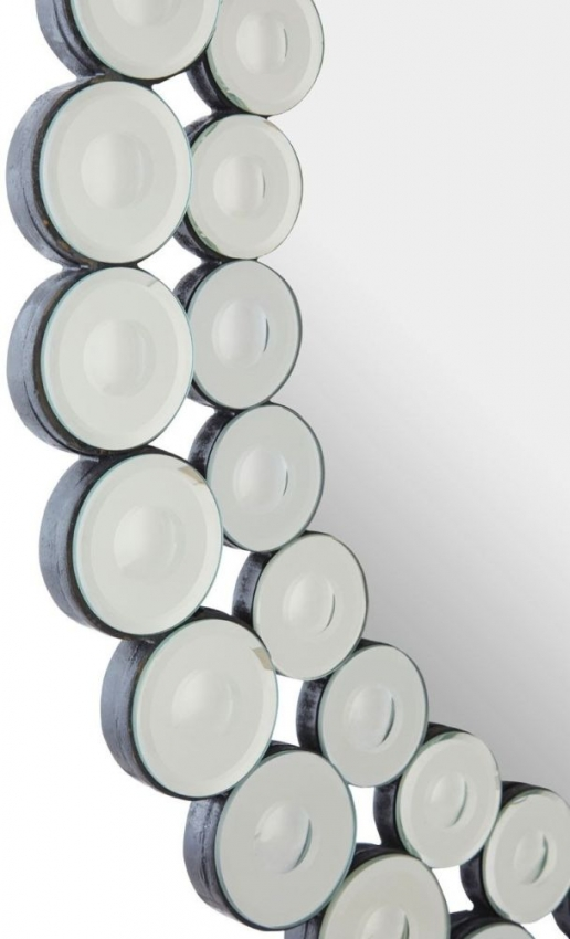 Circular Patterned Glass Round Wall Mirror - 75cm x 75cm