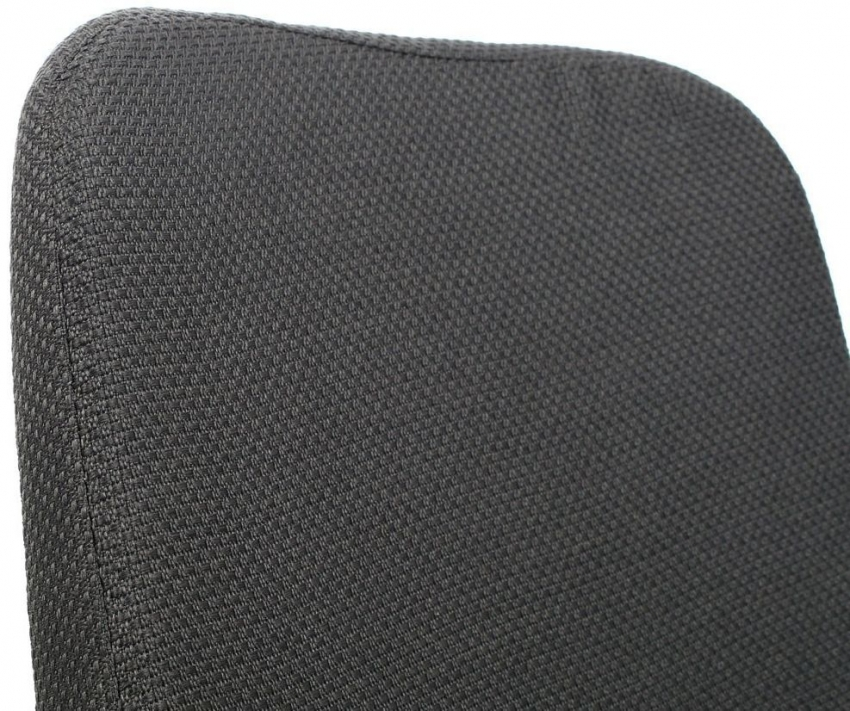 Charcoal Dining Chair (Pair)