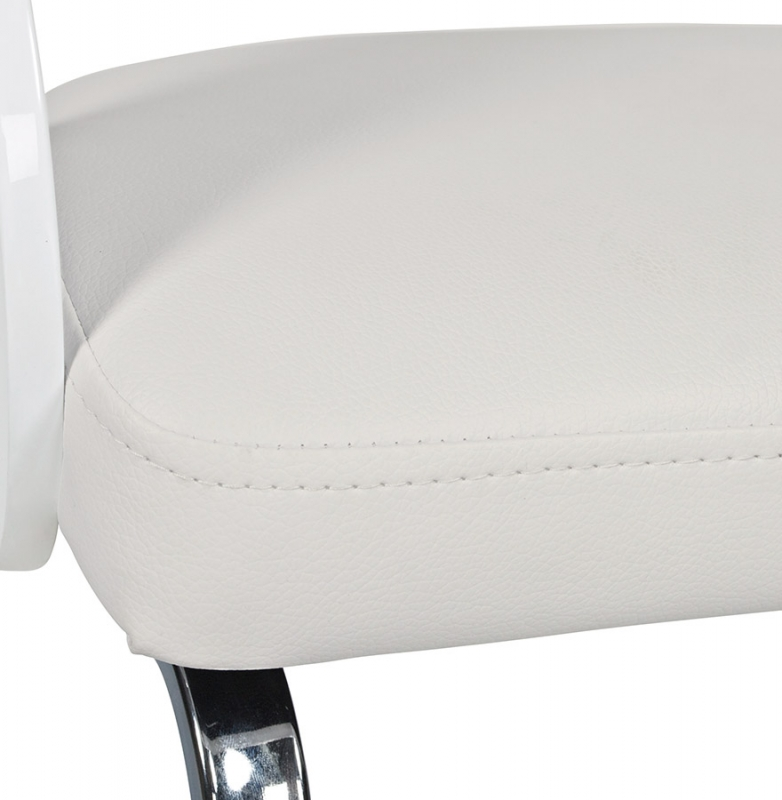 Lytes White Faux Leather Dining Chair