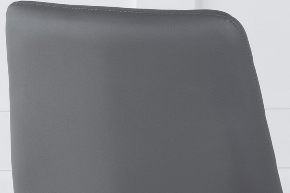Phoenix Grey Faux Leather Dining Chair